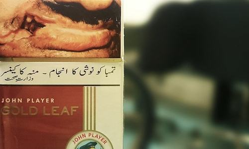 'Illicit cigarette trade growing in Pakistan'