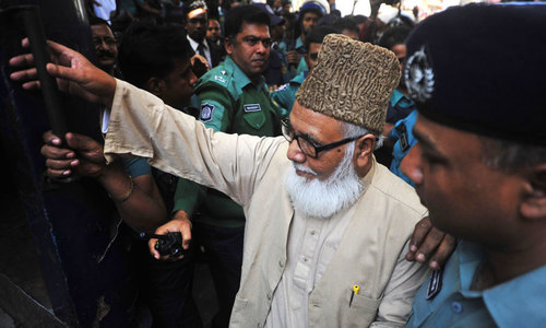 Pakistan concerned over dismissal of Bangladesh JI chief's appeal