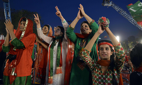 Police ask 'harassed' PTI women to record statements