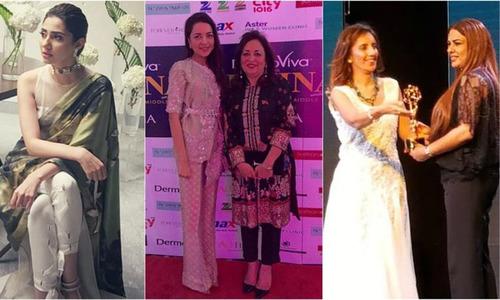 فیمینا مڈل ایسٹ ایوارڈ میں پاکستانی خواتین سرخرو