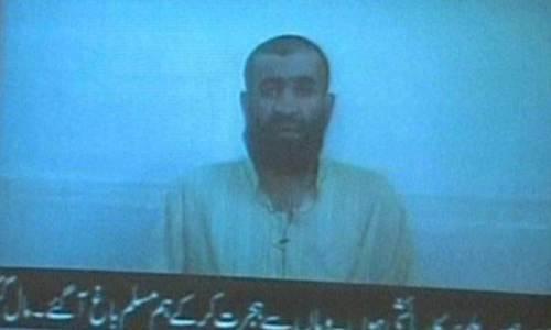 بلوچستان سے افغان انٹیلی جنس کے 6 اہلکار گرفتار