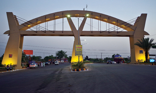 Bab-i-Gujrat project opens