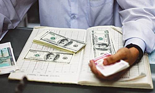 Govt may drop duty on currency dealers' gross profits