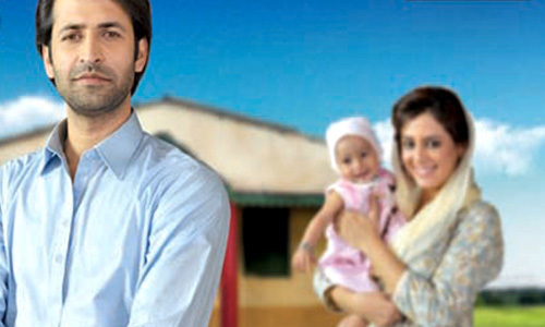 Pemra withdraws ban on contraceptive ads