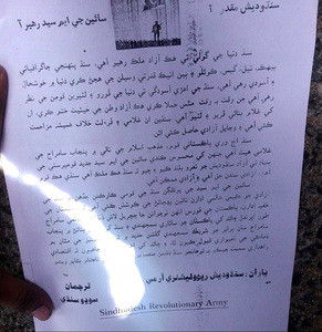 The pamphlet recovered from the site of the blast. ─ DawnNews
