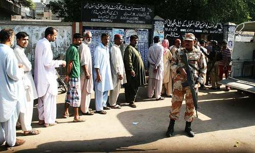 Rangers to be posted inside polling stations for June 2 by-polls