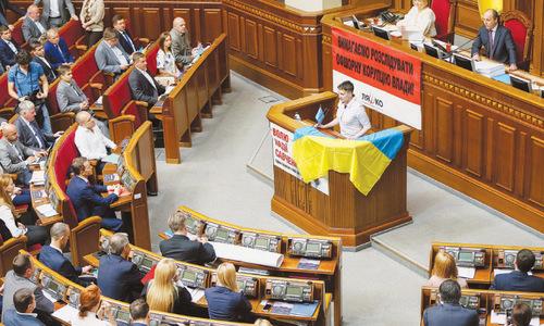 Ukraine's released pilot assumes parliament seat