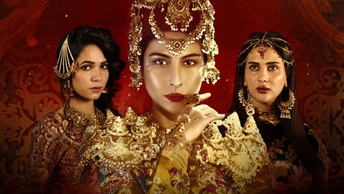 Why Mor Mahal is proving to be a hard sell to Pakistani audiences