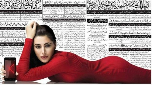Trolling goes corporate as Ufone recreates infamous Nargis Fakhri ad
