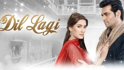 Game of wills: Dil Lagi speeds ahead with a fiery heroine and a hero who won't give up