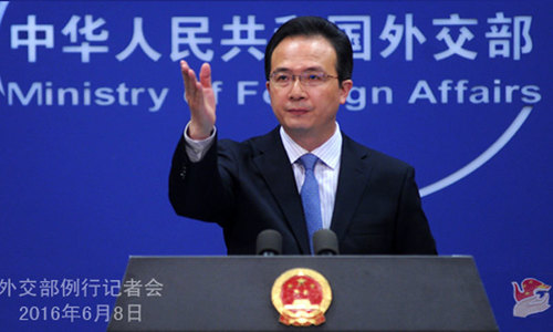 More talks needed to build consensus on Nuclear Suppliers Group, says China