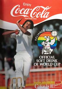 1987 میں شایع ہونے والا کوکا کولا کا اشتہار