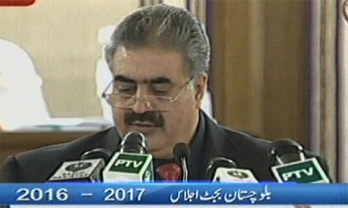 Balochistan budget 2016-17: Rs42.67bn allocated for education