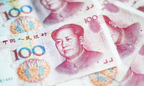 China banks write off $300bn in bad loans