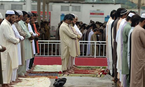 عیدالفطر کی 4 روزہ تعطیلات کا اعلان