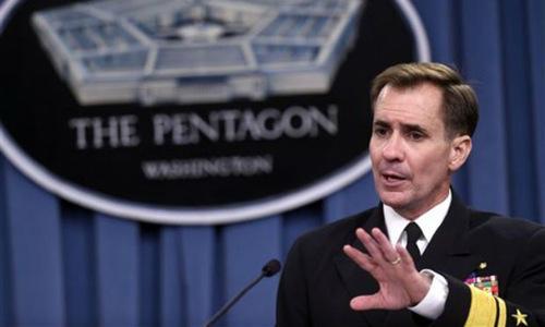 US aware of KP's donation to Haqqania
