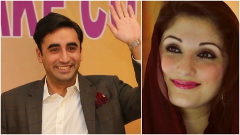 Hello London! These Pakistani politicians are celebrating Eid far away from home
