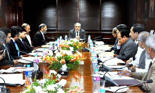 Dar chairs meeting at SBP