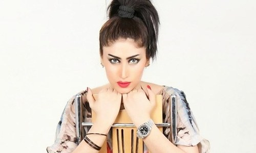 Qandeel's cousin turns himself in for police investigation