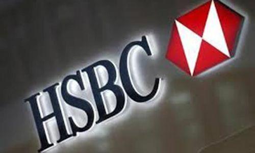 Switzerland to pass information on HSBC accounts to US