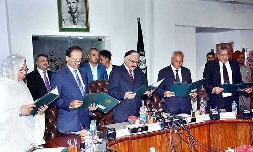 ECP complete after members take oath