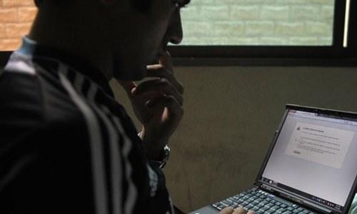 Cybercrime bill