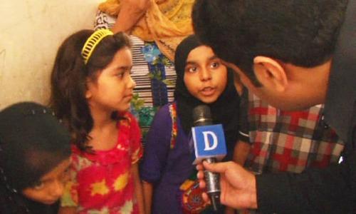 لاہور میں بچوں کے اغوا کے حقائق اور شبہات