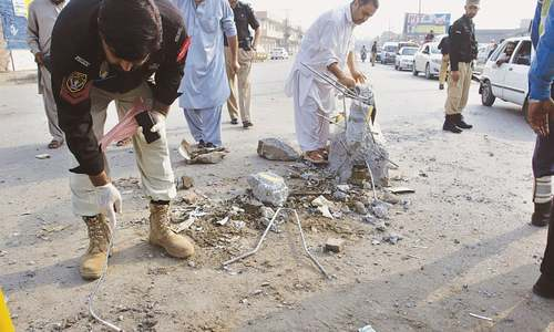IED blast leaves six injured