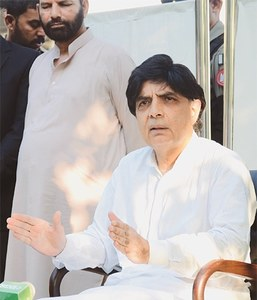 Nisar hopes issue of Rangers' powers to be resolved soon
