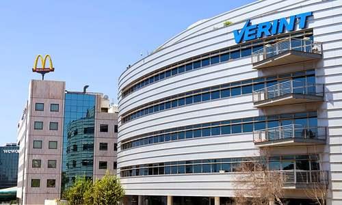 Verint offices in Herzliya, Israel. ─AP