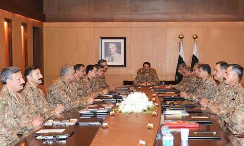 Intensify combing and targeted operations, orders Gen Raheel