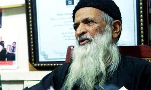 Commemorative Edhi stamp being unveiled