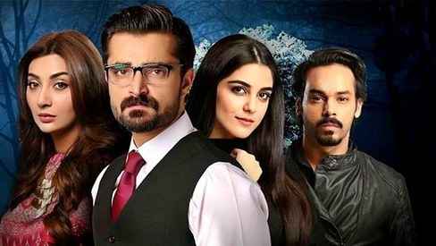TV drama Mann Mayal has hit a new low, so why is Pakistan still watching it?