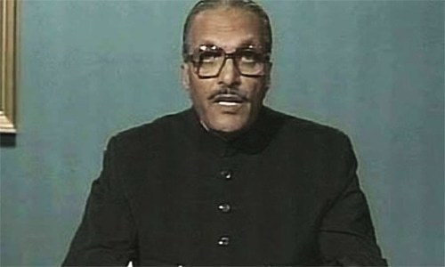 Quiz: How well do you know Zia-ul-Haq?