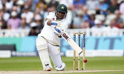 The rise and fall of Pakistan cricket's young mavericks