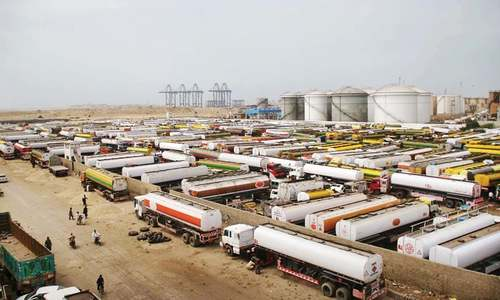 Oil tankers on strike; no disruption in supply