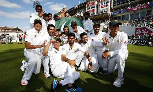 Pakistan celebrate 'incredible journey' to No.1