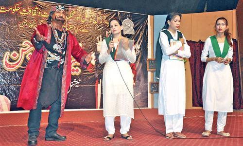 Ainak Wala Jinn staged at RAC