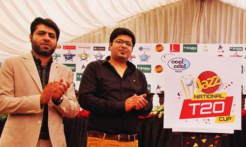 National T20 Cup logo unveiled