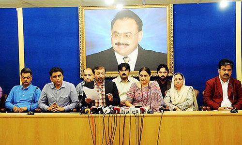 الطاف حسین نے تمام اختیارات رابطہ کمیٹی کے سپرد کردیئے
