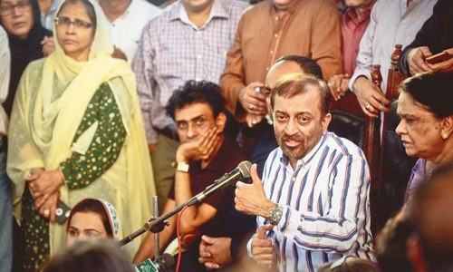 Endgame for MQM?