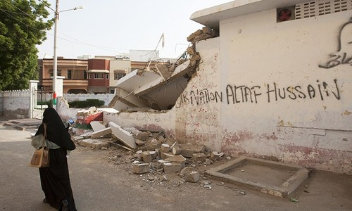 Five more MQM offices bulldozed, 196 sealed