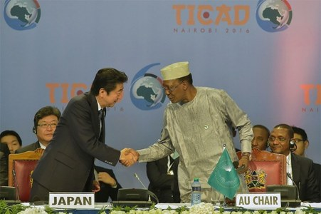 Japan PM pledges $30bn for Africa over next three years