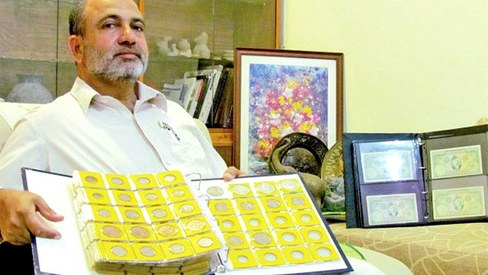 This man's currency collection documents Pakistan's history in a totally unique way