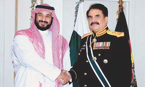 Prince Mohammad, COAS discuss security cooperation