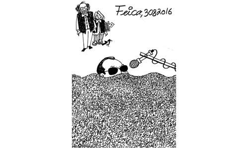 کارٹون : 30 اگست 2016