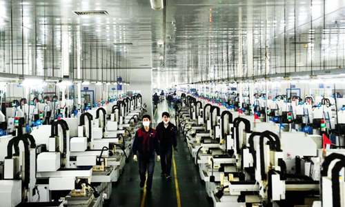 China shuts down factories ahead of G20 summit