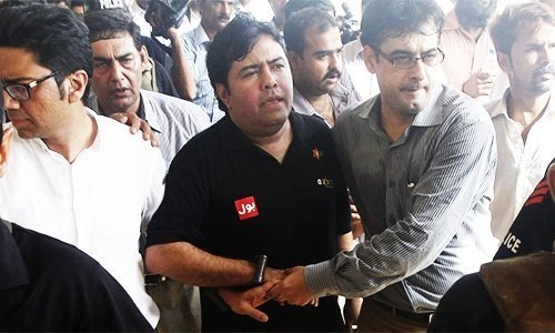Axact CEO granted bail in 'fake degrees' case