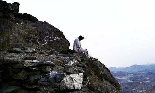 Pakistani workers help preserve Noor Mountain outside Makkah