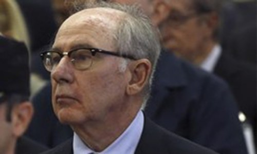 Ex-IMF boss on trial over bankers' luxury sprees